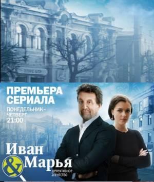 Дисскусии по теме: Как славно русские просторы вписались в чашу