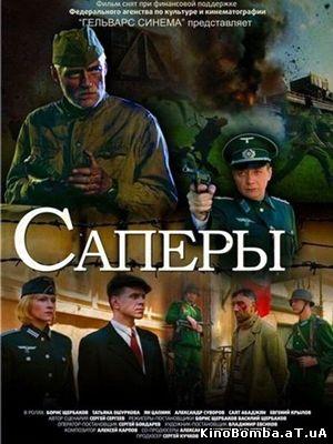 русские фильмы в 3d смотреть